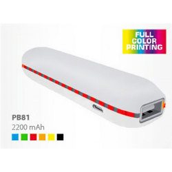 Power Bank - PB81 2200 mAh
