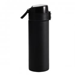 Kubek izotermiczny 500 ml - R08425.02