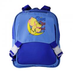 Plecak dziecięcy - R08540
