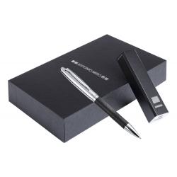 Zestaw power bank 2200 mAh i długopis  - AP741850